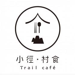 小徑村食-封面圖