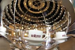 品皇咖啡觀光工廠-封面圖