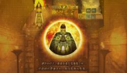 3D場景_密室逃脫_太陽神考驗-封面圖
